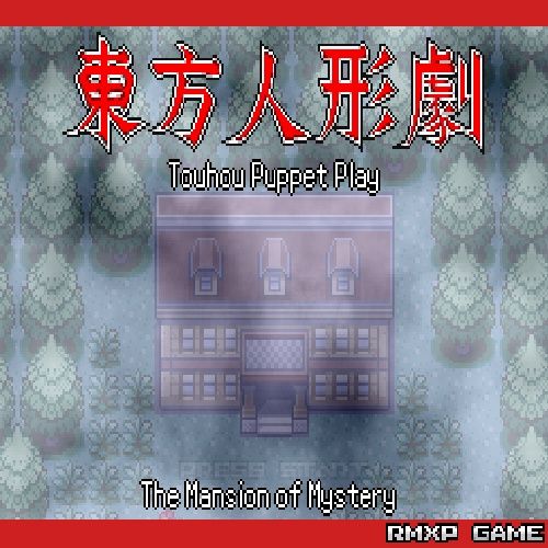 Touhou Puppet Play The Mansion of Mystery